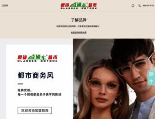 gotook.com screenshot