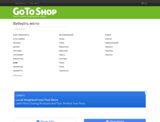 gotoshop.net.ua screenshot