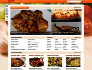 gotovimvse.com screenshot