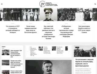 gotps3.ru screenshot