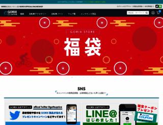gottsuprice.jp screenshot