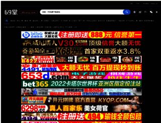goujicheng.com screenshot
