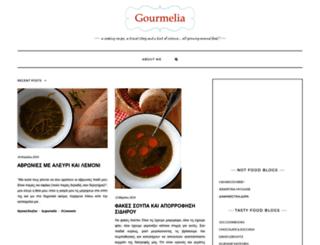 gourmelia.gr screenshot