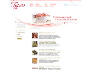 gourmet.com.ua screenshot