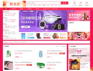 gouwuhui.com screenshot