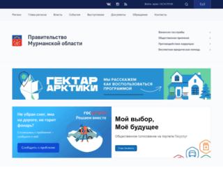 gov-murman.ru screenshot