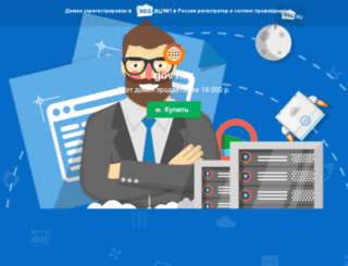 gov1.ru screenshot