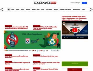 governancenow.com screenshot