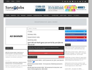 governmentjobsalert.com screenshot