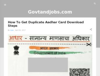 govtandjobs.com screenshot