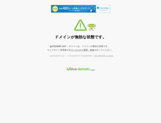 govtjobs9.com screenshot