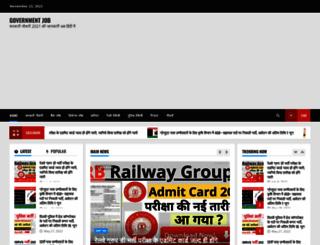 govtvacancys.com screenshot