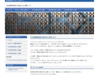 gow315.com screenshot