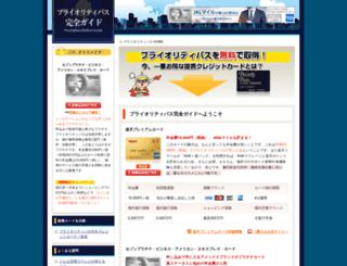 gowien.jp screenshot