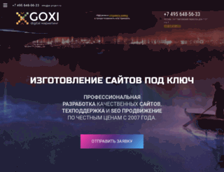 goxi.ru screenshot