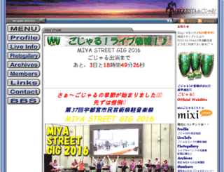 goyal.jp screenshot