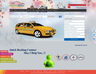 goyaltaxiservices.com screenshot