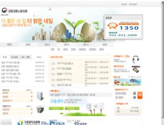 goyang.molab.go.kr screenshot