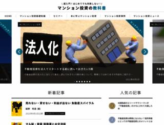 gp-asset.co.jp screenshot