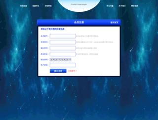 gp-cap.com screenshot