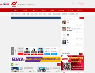 gp.tv189.com screenshot