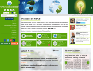 gpcb.gov.in screenshot
