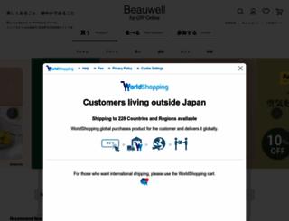 gpp-shop.com screenshot