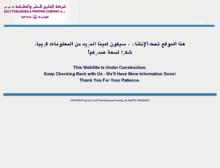 gppcqatar.com screenshot