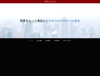 gpronet.com screenshot
