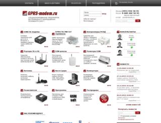 gprs-modem.ru screenshot