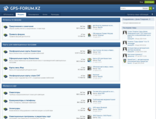 gps-forum.kz screenshot