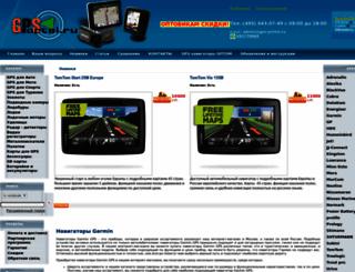 gps-portal.ru screenshot