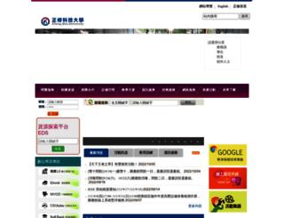 gps.csu.edu.tw screenshot