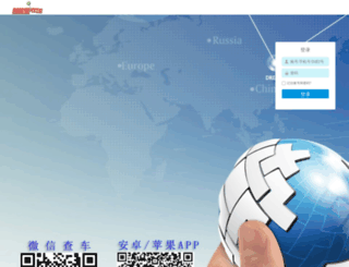 gpsbb.com screenshot