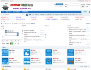 gpshk.cc screenshot