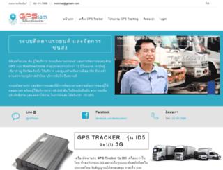 gpsiam.com screenshot