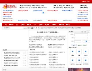 gpzm.com screenshot