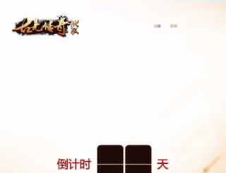 gq.wdmmo.com screenshot