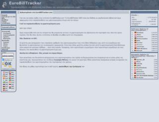 gr.eurobilltracker.com screenshot