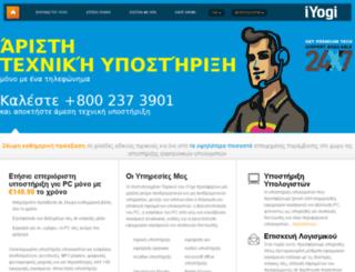 gr.iyogi.com screenshot