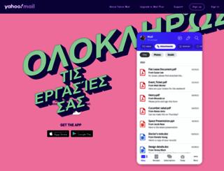 gr.mail.yahoo.com screenshot