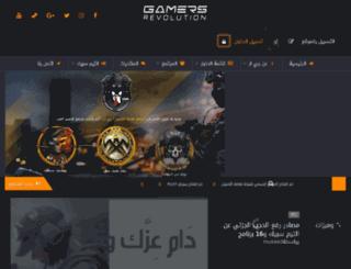 gr.sa screenshot