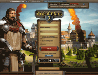 gr.tribalwars2.com screenshot