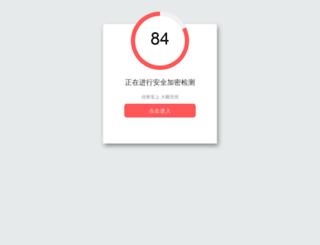 grabscents.com screenshot