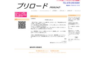 grace-web.jp screenshot