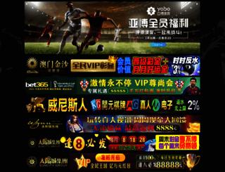 gracsoft.com screenshot