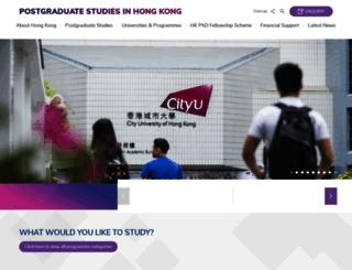 grad.edu.hk screenshot