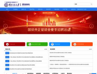 grad.nwnu.edu.cn screenshot