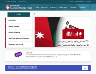 graduatedstudies.ju.edu.jo screenshot
