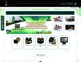 graduatestudies.kau.edu.sa screenshot